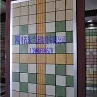 供应米兰诺广场砖、乐山广场砖