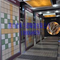 供应150、200、300规格各色广场砖、超市砖