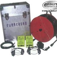 供应KTT9灾区电话 矿用灾区电话 防爆灾区电话