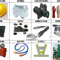 供应JN-Ⅱ型胶囊封孔器 JN-Ⅱ矿用胶囊封孔器