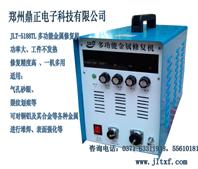 冷焊机多少钱