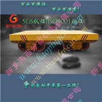 供应旋转台面轨道平车/带转盘电动平板车