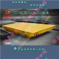 供应电动轨道平板车/电动平板车