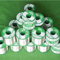 供应焊铝无铅锡线|焊铝无铅焊锡丝|不锈钢无铅焊锡丝