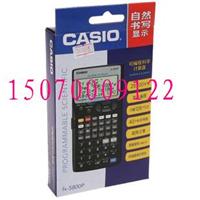 供应江西南昌卡西欧4500/5800/9750工程计算器