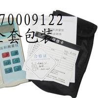 供应江西南昌面积测量仪/收割机专用/走一圈测出面积