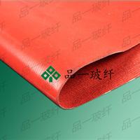 供应钢丝硅胶布,夹钢丝硅橡胶布50米/卷