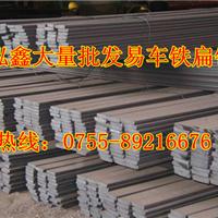 供应12L14环保易车铁★12L14易车铁板材★广东易车铁