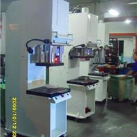 供应数控液压机/宁波数控液压机厂家/杭州数控液压机价格