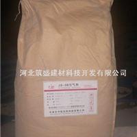 供应混凝土引气剂