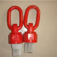 供应 栓接环 Heavy duty hoist ring