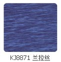 上海吉祥 兰拉丝铝塑板