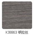 上海吉祥  钢拉丝铝塑板