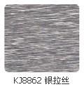 上海吉祥  银拉丝铝塑板