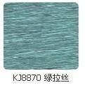 上海吉祥 KJ8870绿拉丝铝塑板