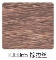 上海吉祥 棕拉丝铝塑板