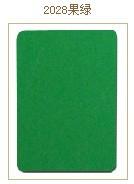 2028果绿(本色世界)室内装饰防火板/家具防火板