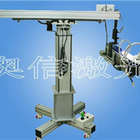 摇臂式激光模具焊接机 大型模具修复专用