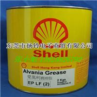 供应三星专用油SHELL EP NO.2油脂
