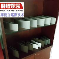 供应建筑用遮阳板施工资质建筑遮阳资质
