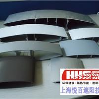 供应建筑遮阳板金属遮阳板由上海悦百专业生产