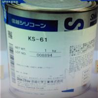 ��Ӧ�ձ���Խ��ͪ�ϳ���KS61 KS62 KS64