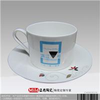 供应礼品咖啡杯定制