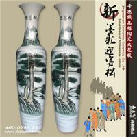 供应雕龙陶瓷大花瓶