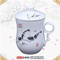 供应陶瓷茶杯定做 节日促销杯 礼品广告杯