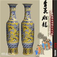 供应陶瓷工艺大花瓶