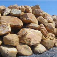 园林石、草坪石批发商、广东景观园林石批发厂家