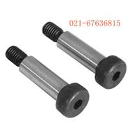 供应轴肩螺钉ISO7379