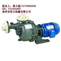 供应YHW2200-50卧式耐腐蚀泵