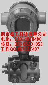供应 STG94L-E1G-00000-SM,HC,1C