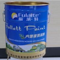 福莱特优质外墙乳胶漆