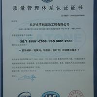 山东唯一一家九千认证的玻璃隔断公司