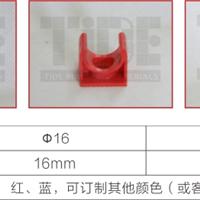 供应Φ20彩色PVCu型管卡