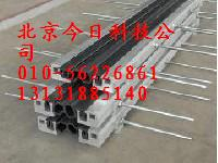 供应SF梳型钢板桥梁伸缩缝80