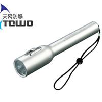 供应JW7210JW7210强光手电价格