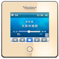 供应 智能音乐家居Yodar悠达家庭背景音乐系统
