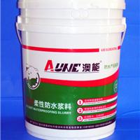 供应澳能 K11柔性防水浆料 通用防水