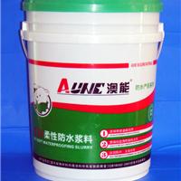 供应澳能 K11单组份 防水灰浆 通用防水 墙地面防水20