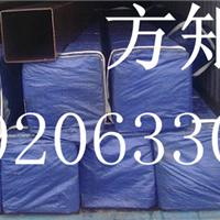 Q235直缝焊管 镀锌水管 黑退方管 镀锌扁钢