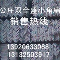 150日标槽钢角钢加硼镀锌