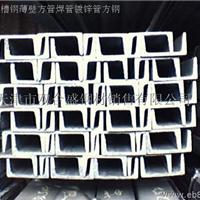供应含硼合金退税出口槽钢日标槽钢