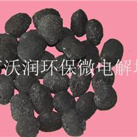 江蘇微電解鐵碳填料廠家
