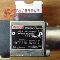 供应HED20A2X/200KL24力士乐压力继电器