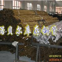 供应东莞诺贝尔进口海军黄铜棒C35000黄铜四方棒