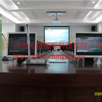 供应会议桌液晶台南充办公设备升降机