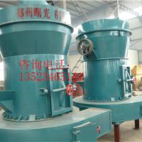 供应微粉磨粉机